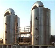 河口有机废气处理设备 PP喷淋塔