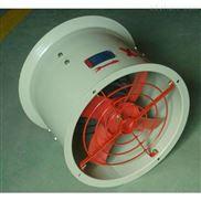 CBF-300防爆軸流風機,CBF-400,CBF-500,CBF-600,CBF-700