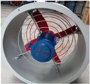 防爆軸流風機_bt35-11-2.8#防爆軸流風機