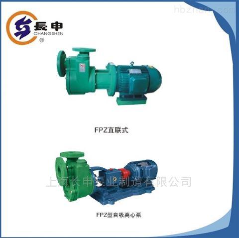 大口径增强聚丙烯自吸化工泵