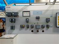 西门子FM355C控制模块6ES7355-0VH10-0AE0