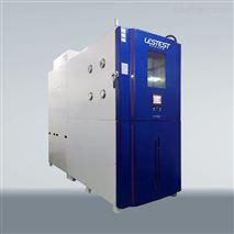 萊思LS廠家直銷快速溫變試驗箱