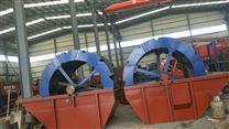 供应沙场 石料厂  斗式 轮式水洗轮