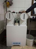 半自动二氧化氯发生器