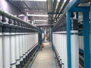 45吨工业废水处理设备 电路板中水回用装置