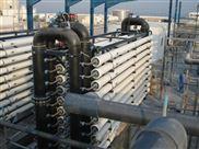 3T/H反渗透游泳池循环水处理设备