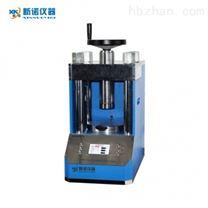 上海新諾牌  全自動粉末台式壓片機