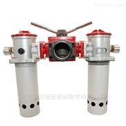 RFA-40×3 5 10 20 30 回油滤油器