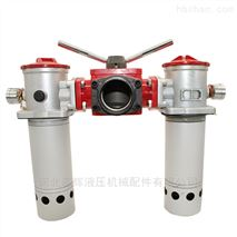 RFA-40×3 5 10 20 30 回油濾油器