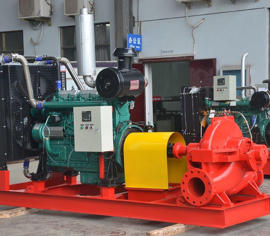 消防柴油机泵