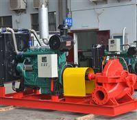 移动柴油机消防泵