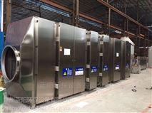 塑料造粒廠車間廢氣處理方法