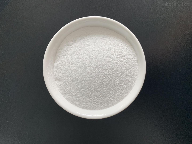 高效除氟剂去除氟化物