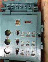 带煤安证矿用隔爆型ZB阀门电动装置控制箱