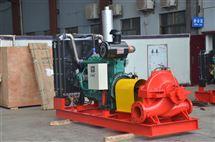XBD系列柴油机消防泵