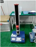 小型拉力试验机供应