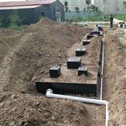 专业生产代加工-地埋式污水处理设备