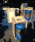 CFG强磁式内磁水处理器