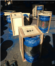 CFG強磁式內磁水處理器