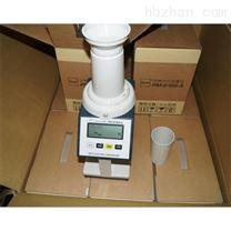 自動水分測定儀
