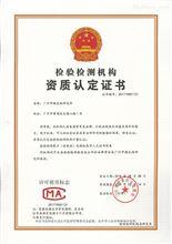 新发/续证/复核公共场所卫生许可证检测