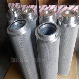 G-143*485A20陕鼓G-143*485A20不锈钢润滑油滤芯