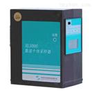 供应HL5000恒流个体采样器