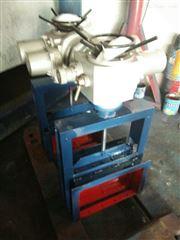 LMD-1-C电动插板阀