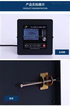 氧气分析仪厂家空分制氮机专用