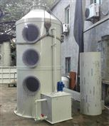 LRB-1200旋流塔