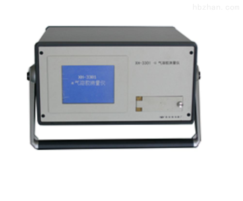 XH-3301型α气溶胶测量仪