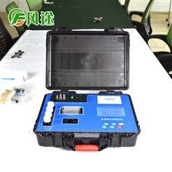 FT-SZ1414通道多参数水质分析仪