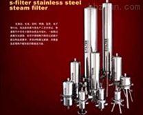 不锈钢蒸汽精密过滤器滤芯库号:M316825