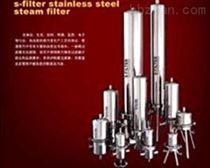 不鏽鋼蒸汽精密過濾器濾芯庫號:M316825