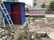 養豬場一體化廢水處理設備