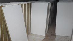 CP670防火涂层板生产厂家/泰迪防火