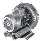 HRB5.5KW高压旋涡气泵