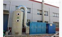 DHXF-10000无锡废气处理-电镀厂废气治理厂家-蓝阳环保