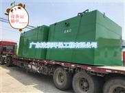 貴州農村汙水處理生產廠家