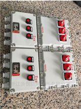 移动式BXM(D)防爆照明动力配电箱