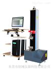 單柱微機控製電子萬能拉力試驗機
