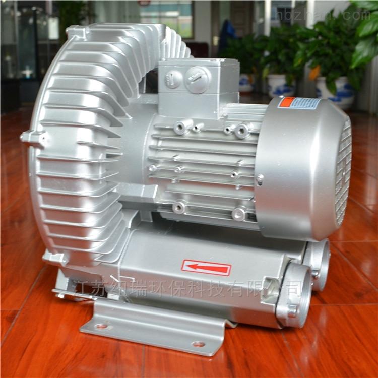 水产养殖增氧专用高压鼓风机/高压旋涡气泵