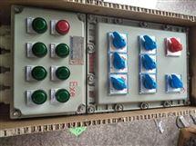 BXMD53防爆电源检修配电箱钢板焊接