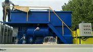 潮州电解气浮机、农村污水处理设备厂家、售后放心