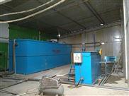 恩施组合气浮机、集装箱一体化污水处理设备便宜的厂家