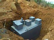 洛阳组合气浮机、医院污水处理设备当地公司