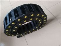 增强型机床尼龙塑料拖链厂家直销
