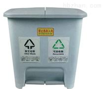25升垃圾桶