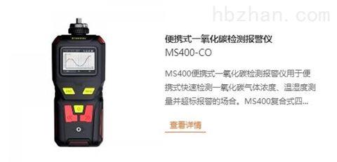 氮氧化物检测仪生产厂家 逸云天