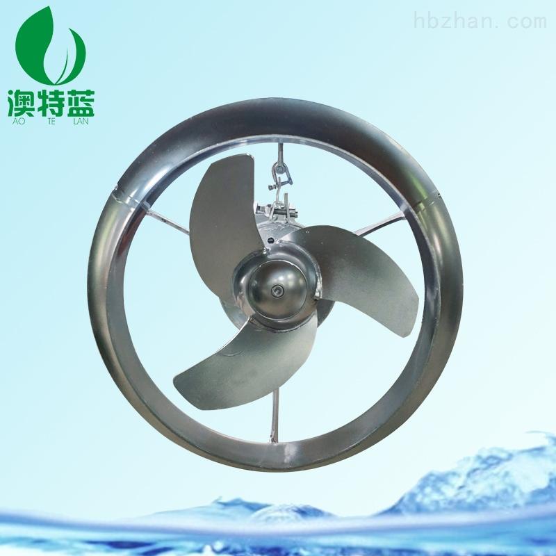 反应池不锈钢潜水推流器